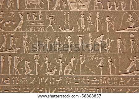 Egyptian hieroglyphics - stock photo