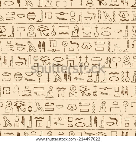Egyptian Hieroglyphics Background. Repeating tileable illustration that repeats left, right, up and down  - stock photo