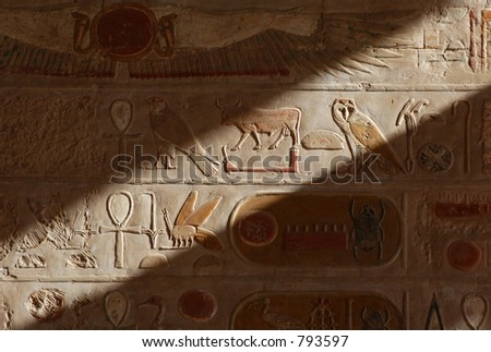 Egyptian Hieroglyphs in the temple of Hapshepsut near Luxor (Thebes).
