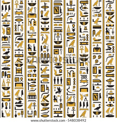 Egyptian hieroglyphs yellow-black color seamless