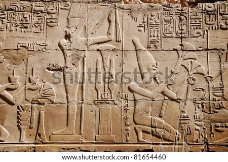 Egyptian images - stock photo