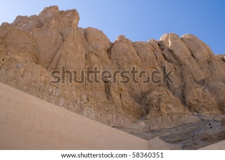 egyptian mountains - stock photo