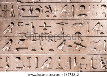 egyptian old hieroglyphs on bas relief - stock photo