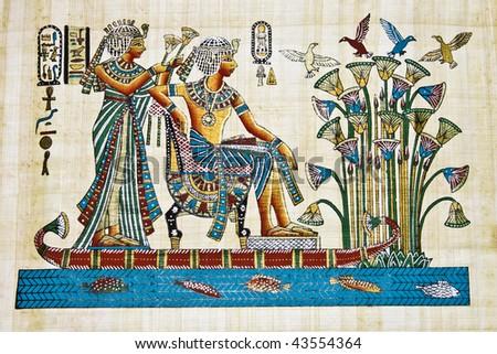 Egyptian papyrus. - stock photo
