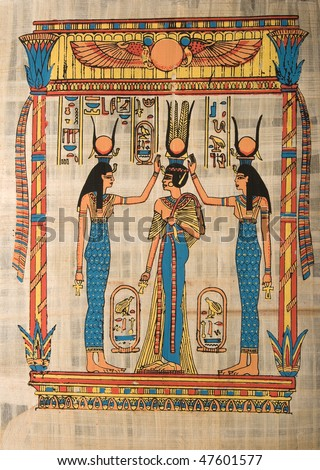 Egyptian papyrus depicting ceremony