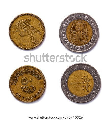 Egyptian pound coins collection isolated on white background  - stock photo
