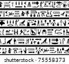 Egyptian seamless hieroglyphs pattern - stock vector