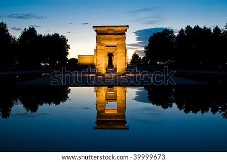 egyptian temple wide - stock photo