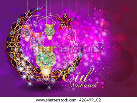 Top Eid Mubarak Eid Al-Fitr Decorations - stock-photo-eid-mubarak-muslim-islamic-holiday-colorful-eid-fanous-lanterns-hanging-with-decorations-on-426499102  Perfect Image Reference_384359 .jpg