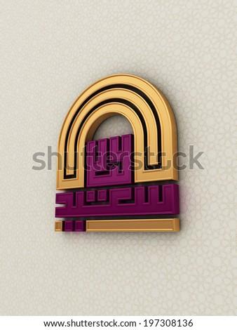 Eid Saeed | Eid Mubarak | 3D Kufic - stock photo