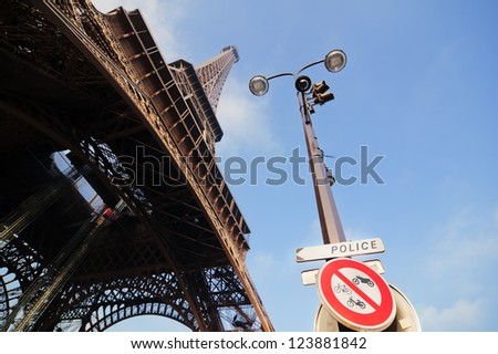 Eiffel Tower and street lamp