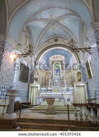 Ein Karem, Israel July 16, 2015  .: Church. John the Baptist, the forerunner of Jesus Christ, the traditional residence of St. Elizabeth and Zechariah, and the birthplace of John the Baptist.