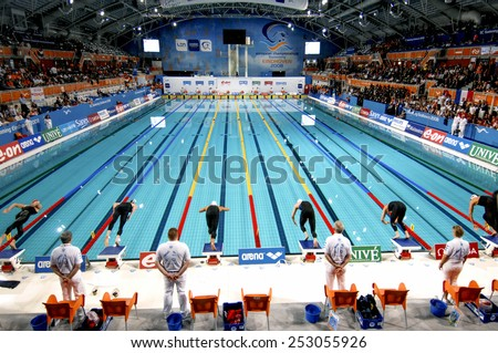 Swimming Starting Block Stock Images Royalty Free Images Vectors Shutterstock