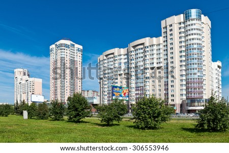 EKATERINBURG, RUSSIA -AUGUST 09, 2015: Residential  building. Fuecheck street. The population of Ekaterinburg is 1.5 million - stock photo
