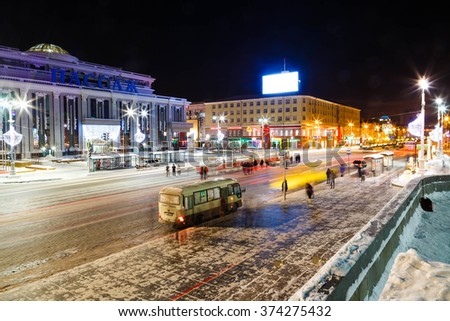 EKATERINBURG RUSSIA - DECEMBER 31,2015: Ekaterinburg city center in the last day of 2015 winter night - stock photo