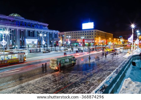 EKATERINBURG RUSSIA - DECEMBER 31,2015:Ekaterinburg city center in the last day of 2015 winter night - stock photo