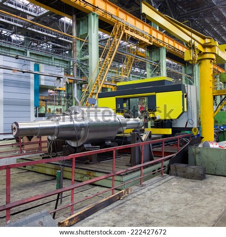 "Ekaterinburg, Russia - 01 February 2013: a sightseeing tour of the factory heavy engineering ""Uralmash"", interior shops, February 1, 2013"