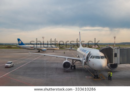 EKATERINBURG RUSSIA - JUN 20,2013: Azerbaijan Airlines aircraft taxiing on the airport Ekaterinburg Koltsovo