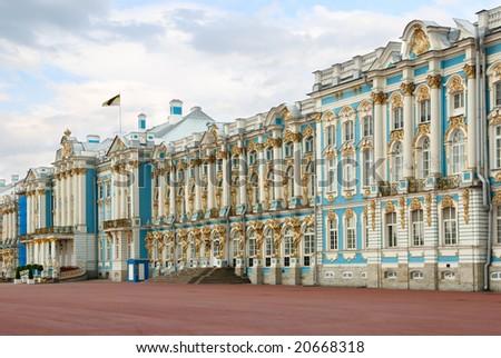 Ekaterininskiy palace (Tsarskoe Selo, near Saint-Petersburg) - stock photo