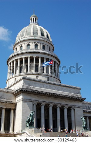 El Capitolio, was the seat of government in Cuba until 1959, and is now home to the Cuban Academy of Sciences. Its design and name recall the United States Capitol in Washington, D.C. - stock photo