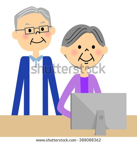 Elderly couple,Personal computer