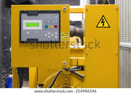 Electric control system. - stock photo