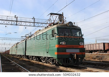 electric locomotive pulls the composition of the yard in Russia