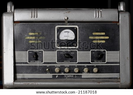 Electric record-player - stock photo