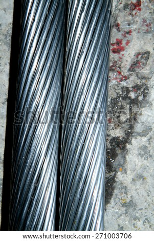 Electrical aluminum cable