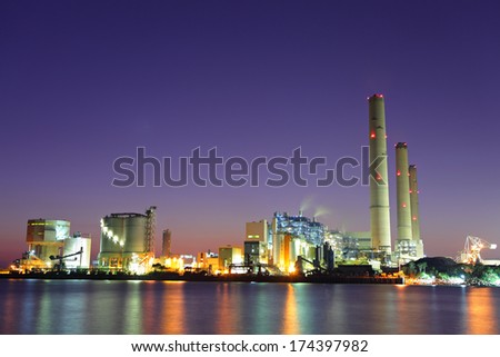 Electricity power station - stock photo