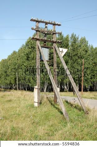 electricity transmission - stock photo