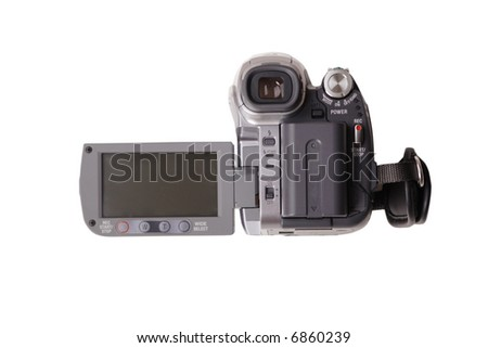 Electronic background, object. V Camera - stock photo