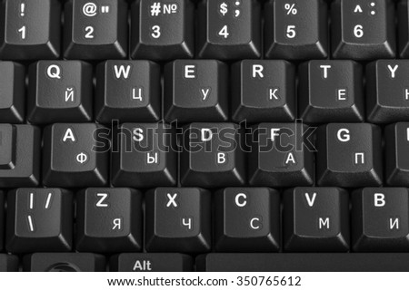 Electronic collection - detail black computer keyboard with russian letter