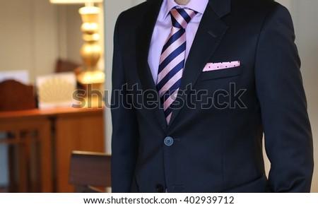 Elegant businessman - stock photo