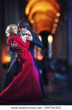 Elegant couple  - stock photo
