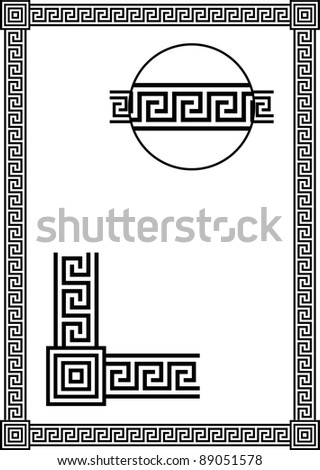 Elegant frame with ancient Greek traditional meander pattern - black illustration isolated on white background - stock photo