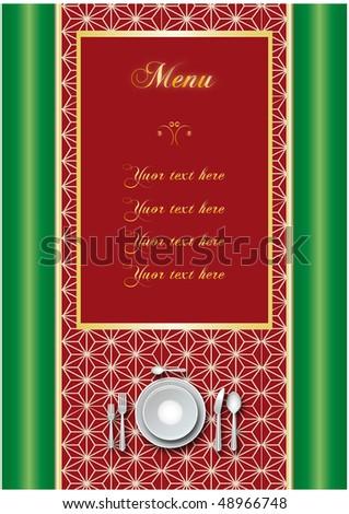 Elegant restaurant menu - stock photo