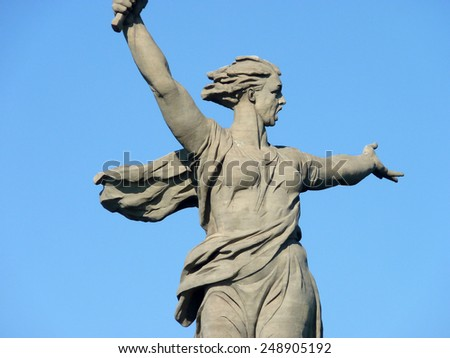 "Element of the greatest sculpture in the world ""Motherland"" on Mamayev Kurgan in the city of Volgograd"