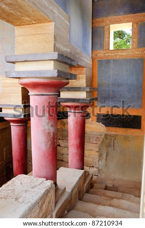 Elements of Knossos palace, Crete, Greece - stock photo