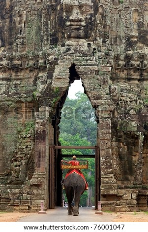 Elephant at Gate of Angkor Thom in Cambodia - stock photo
