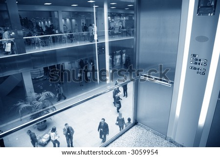 elevator in business center - stock photo