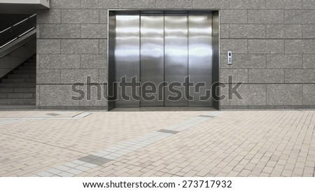 Elevator in the office building. - stock photo