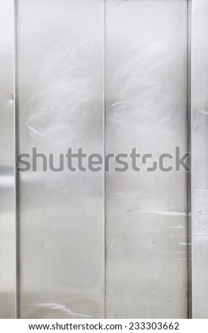 Elevator silver inside office building - stock photo