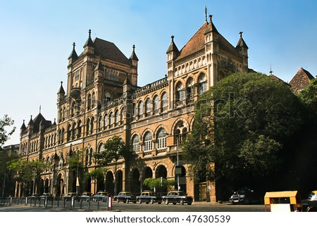 Elphinstone College, Mumbai ,  Maharashtra, India - stock photo