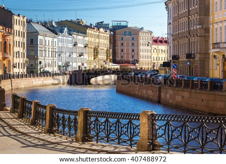 Embankment of the Moyka River in Saint Petersburg, Russia - stock photo