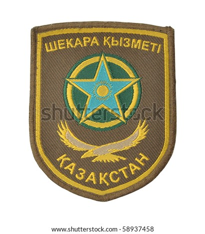 Emblem of the armed forces of Kazakhstan - stock photo