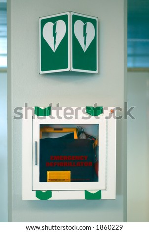 emergency defibrillator at airport - stock photo