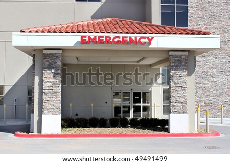 Emergency entrance - stock photo