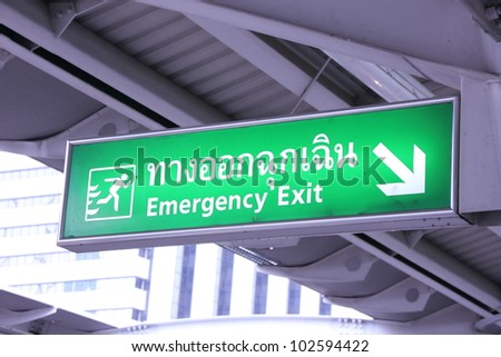 Emergency exit on the sky train station in Bangkok. - stock photo