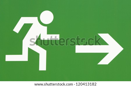 emergency exit - this is NOT a vector - it's a photo - stock photo